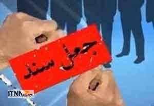 jal 8a 300x208 - جاعل حرفه ای در گلستان دستگیر شد