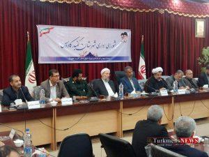 jalase 2m 300x225 - انقلاب اسلامی و دفاع مقدس ریشه در فرهنگ عاشورایی دارد+ تصاویر