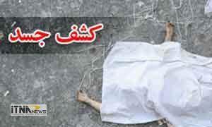 jasad 30m 300x180 - کشف جسد سوخته یک زن در شهر گالیکش