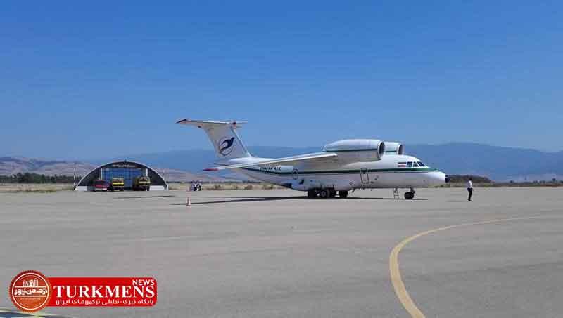kalale 27d - پروازهای فرودگاه کلاله دوباره آغاز می شود