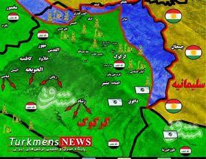 karkook turkmensnews 300x232 - از ادعای کُردها تا انکار ترکمنها