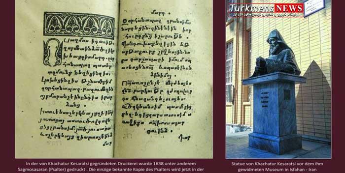 چاپ کتاب در ایران ۳۸۰ ساله شد