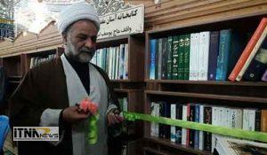 ketab1 29a 300x175 - افتتاح کتابخانه آستان حضرت یحیی بن زید (ع)