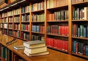 احداث ۴ کتابخانه مشارکتی در گنبدکاووس