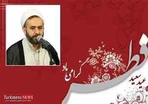 kheirkhah turkmensnews 300x210 - برگزاری نماز عید سعید فطر، به نمایش گذاشتن شکوه و عظمت وحدت و همدلی امت اسلامی است