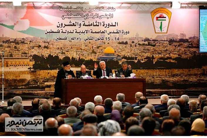 komite Saf 27D - کمیته اجرایی «ساف» مأمور تعلیق به رسمیت شناختن اسرائیل شد