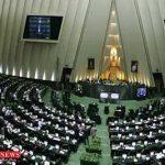کلاله,مراوه,نماینده مستقل,مجلس شورای اسلامی