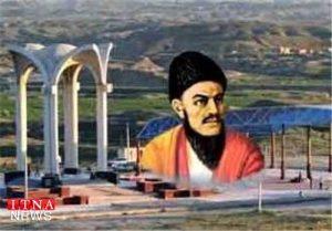 makhttomgholiturkmensnews 10f 300x209 - مراسم بزرگداشت مختومقلی فراغی اردیبهشت ماه برگزار میشود