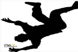 marg 18m 300x200 - سقوط مرگبار مرد 55 ساله از پشت بام