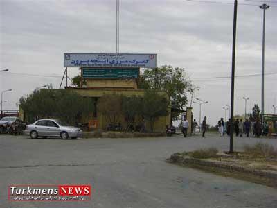 marz inchebroon 4m - کاهش 23 درصدی ورود مسافران ترکمنستانی به ایران