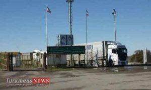 marzitnanews 26e 300x180 - صادرات 240 تن کالا از گلستان به خارج از کشور