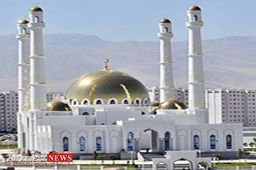 masjed turkmenistan 15m - اهدای قرآن از سوی رییس جمهور به مسجد تازه تأسیس ترکمنستان