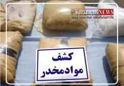 mavad 12e - کشف تریاک در بندر ترکمن