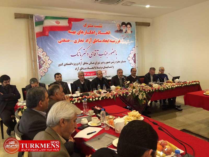 moaven 27d - ارتباط ریلی ایران و ترکمنستان، اینچه برون را به دروازه صادراتی تبدیل می کند