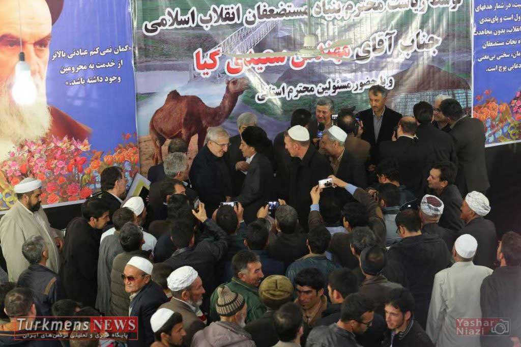 اقدامات بنیاد مستضعفان در گلستان,روستای کرند