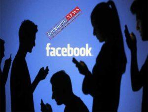 n00052563 b 300x226 - فیسبوک روسیه فیلتر می شود