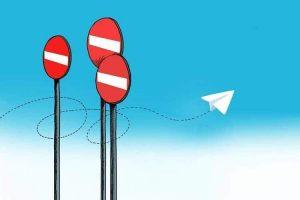 n00063576 b 300x200 - فیلترینگ تلگرام شکست خورد