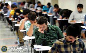 n83018600 72521676 300x186 - رقابت بیش از 30 هزار گلستانی برای ورود به دانشگاه