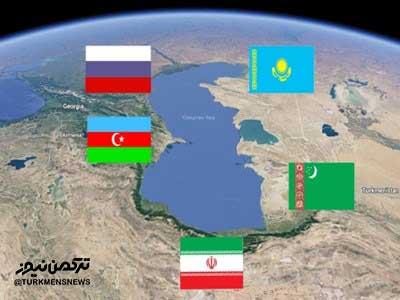 نمایندگان ۵ کشور حاشیه دریای خزر به تهران می آیند