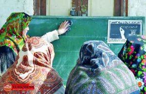 nehzat 3d 300x194 - 2 مرکز سوادآموزی روستایی به بخش غیردولتی در گنبدکاووس منتقل می شود