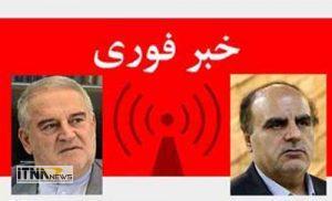 ostandar 15m 300x182 - صادقلو رفت و رازانی استاندار گلستان شد /خداحافظ استاندار بومی و سلام استاندار غیر بومی