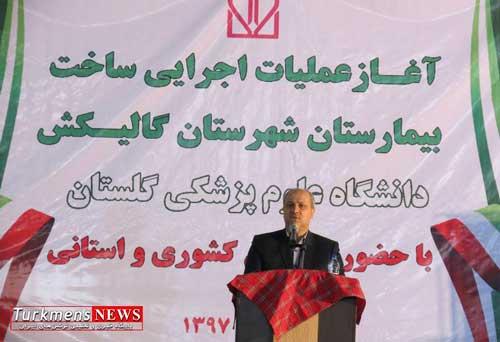 ostandar 22m - احداث بیمارستان در شهرهای گمیشان و رامیان