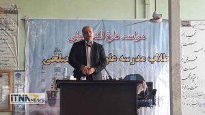 ostandar 26m 300x169 - وحدت در استان گلستان میتواند زمینه های توسعه را فراهم آورد