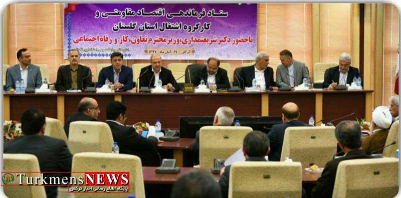 ostandar eshteghal - نیاز به اعتبار برای ایجاد زیرساختهای طرح گردشگری آشوراده