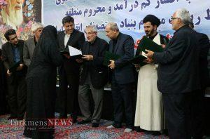 ostandar turkmen bandargaz 300x198 - 40 هزار سند توسط بنیاد مستضعفان در استان گلستان اهدا شد