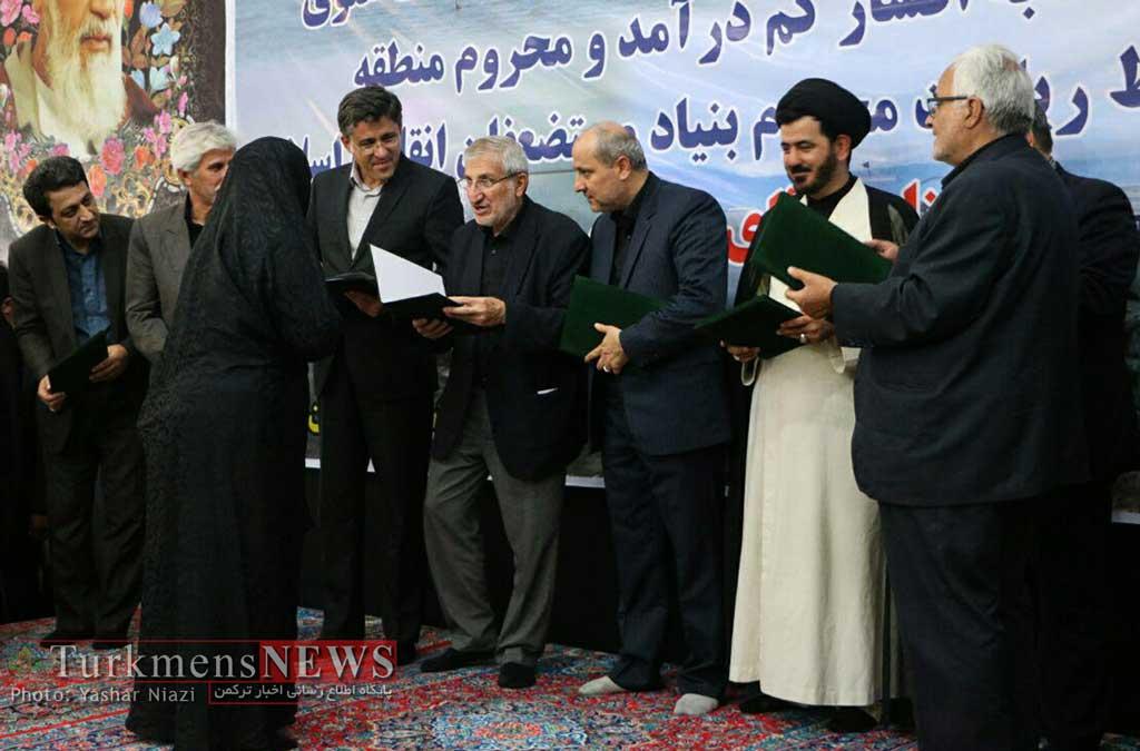 ostandar turkmen bandargaz - 40 هزار سند توسط بنیاد مستضعفان در استان گلستان اهدا شد