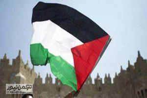 palastin 23Az 300x200 - رژیم صهیونیستی گذرگاههای غزه را مسدود میکند