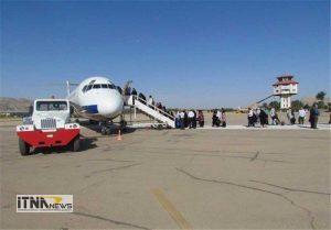 parvazkalale 20m 300x209 - پرواز به زاهدان و مشهد از فرودگاه کلاله
