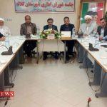 photo ۲۰۱۸ ۰۷ ۱۹ ۱۳ ۴۱ ۱۷ 150x150 - جلسه شورای اداری شهرستان کلاله برگزار شد