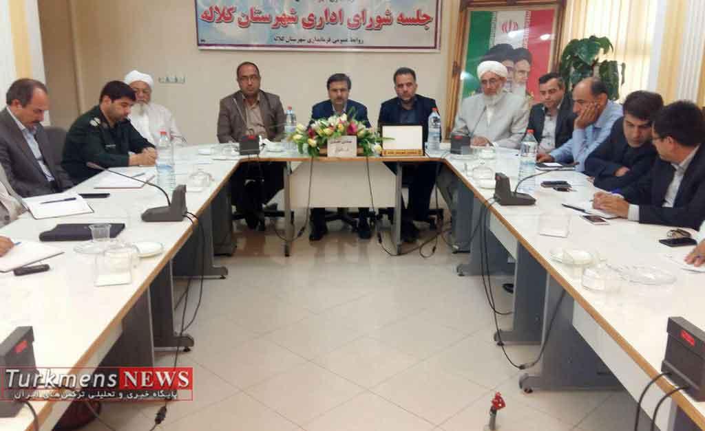 photo ۲۰۱۸ ۰۷ ۱۹ ۱۳ ۴۱ ۱۷ - جلسه شورای اداری شهرستان کلاله برگزار شد