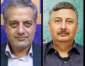 انتصاب دو سرپرست معاونت های سياسی و اقتصادی استانداری گلستان