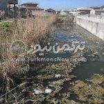 قلب شهرستان گمیشان با گندآب و لجنزار کانال فاضلاب جریحه دار شده است