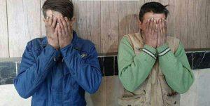 photo ۲۰۲۱ ۰۲ ۰۶ ۱۵ ۲۰ ۴۷ 300x151 - سارقان آهن آلات آرامستان در گنبدکاووس دستگیر شدند