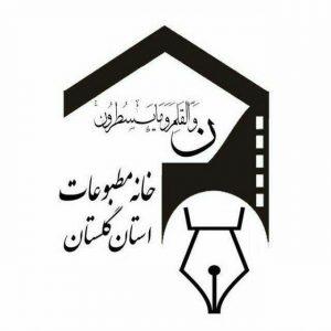 photo ۲۰۲۱ ۰۴ ۲۱ ۲۲ ۲۵ ۱۷ 300x300 - پیام تبریک به مسعود کاظمی بمناسبت انتخاب عضو هیات مدیره خانه مطبوعات استان