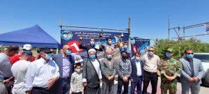 photo ۲۰۲۱ ۰۵ ۲۲ ۱۰ ۴۱ ۲۶ 300x135 - به مناسبت فتح خرمشهر مسابقات اتومبیلرانی در شهرستان ترکمن برگزار شد