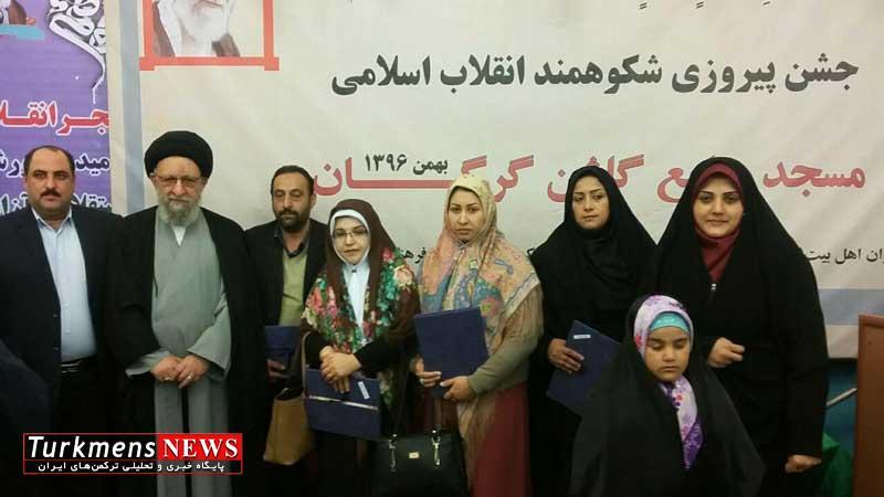 بانوی فعال فرهنگی,مرکز بزرگ اسلامی شمال کشور,بانوی ترکمن