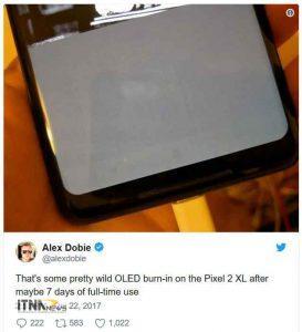 pixel2 2a 273x300 - گوشی پیکسل ۲ ایکس ال نخرید