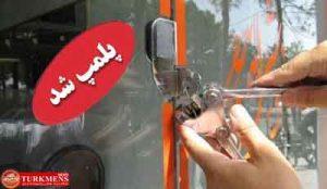 polom 16d 300x174 - پلمپ کارگاه روغنسازی غیر بهداشتی در شهرستان بندرگز