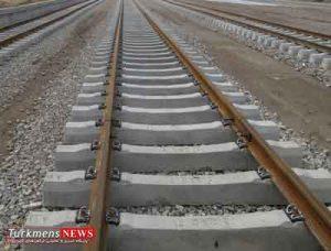 راه آهن اینچه برون,تصویب در مجلس ,ترکمن نیوز