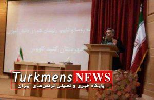 مراسم انتخابات شورای دانش آموزی,گنبدکاووس