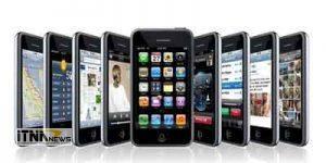 rejisteri 13a 300x150 - مردم از رجیستری گوشیها تنها ضرر می بینند