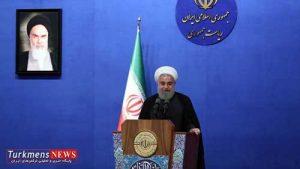 ruhani turkmens 300x169 - Ruhani: Amerikanyň ýadro ylalaşygyndan çykmagy öz zyýanynadyr
