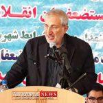 رئیس بنیاد مستضعفان کشور,اهدای سند در انبارالوم آق قلا