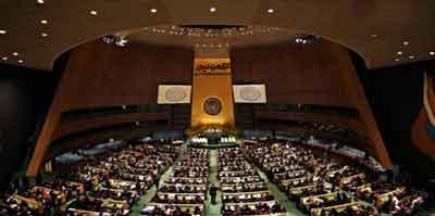مجمع عمومی سازمان ملل طی رای گیری ایران را متهم به نقض حقوق بشر کرد.