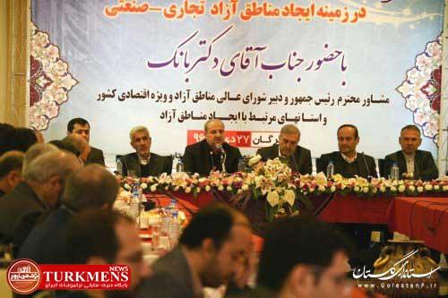 shahram 27d - نفس مناطق آزاد توسعه مناطق محروم است