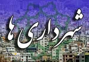 shahrdar1i 22a 300x209 - نیروی شهرداریهای گلستان تبدیل وضعیت میشوند